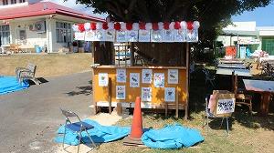 夏祭り2013準備風景 198.jpg