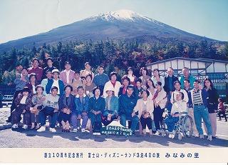 10周年記念旅行.jpg