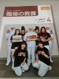 P2011_0421_114942.JPG